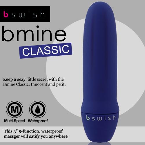 :美國Bswish*Bmine Classic 5段變頻我的經典按摩器-藍