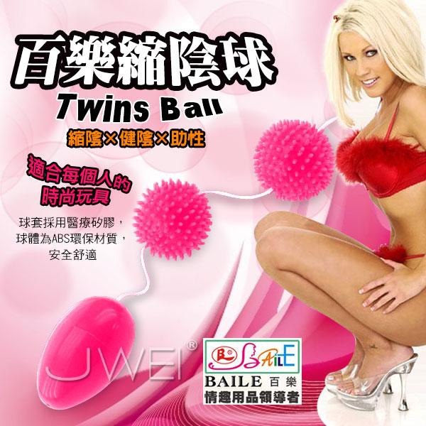Sexual Balls-雞蛋型+剌鬚型三球式多功能挑逗鍛鍊縮陰球