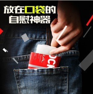 日本TENGA.POCKET 隨身攜帶型「手交」自慰套(紅色點擊球)