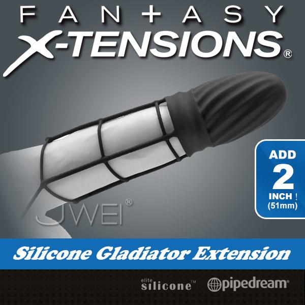 :美國PIPEDREAM*X-TENSIONS系列-增長2吋 旋風龜頭鳥籠增長套-GLADIATOR