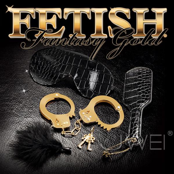 美國PIPEDREAM*Fetish Fantasy Gold奢華黃金系列-眼罩+皮拍+手銬+調情羽毛撢 SM組合套裝禮盒
