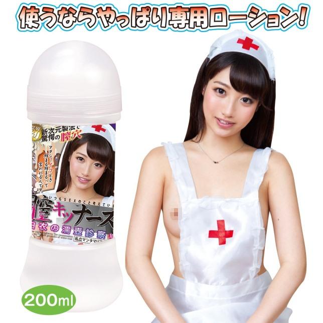 日本NPG*MIKU膣穴-AV女優淫臭愛液潤滑-200ml