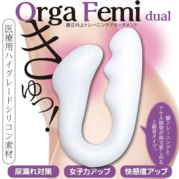 :日本NPG*Orga Femi膣壓女子快感C型夾-2