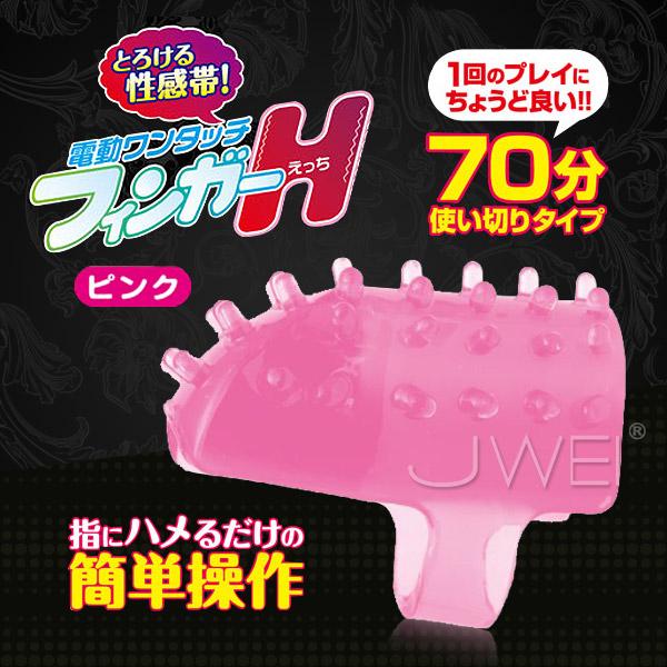 :日本NPG*-----H 指環著裝式無線震動器(粉)