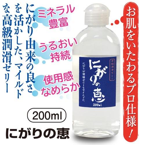 日本NPG*----- 天然礦物鹽添加 保濕型潤滑液(200ml)
