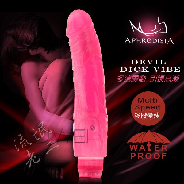 APHRODISIA.Devil Dick Vibe 果凍軟膠老二型按摩棒