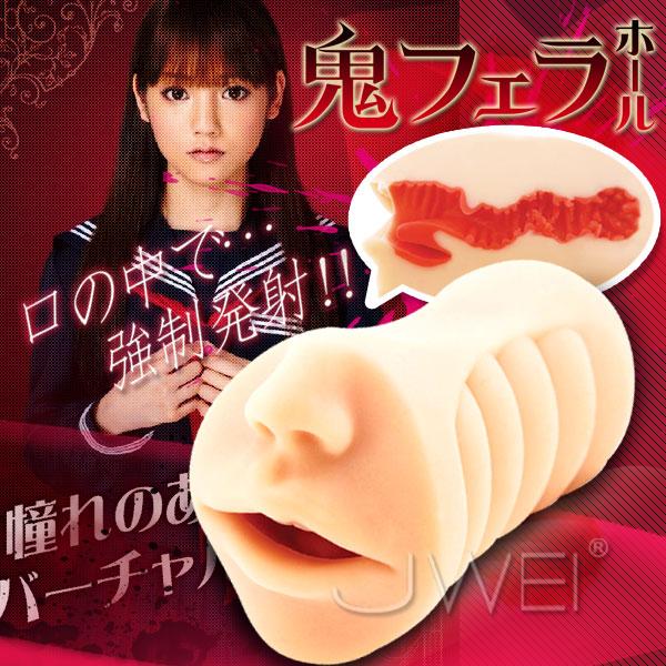 :日本KMP*鬼------ 水菜麗-淫靡之口再現