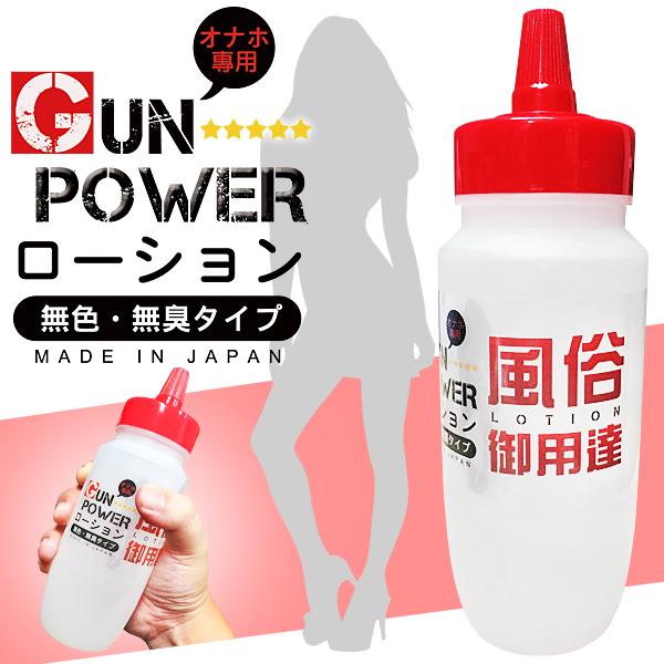 :GUN POWER幹炮 - 男女通用型 潤滑油(水溶性)400mL 大容量