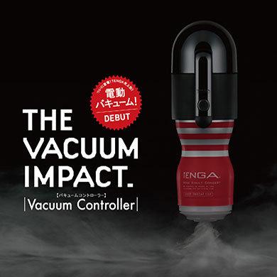 日本TENGA*VACUUM CONTROLLER-電動真空吸吮控制器(禮盒組)