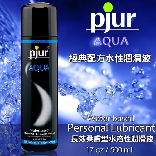 德國Pjur-Aqua長效柔膚型水溶性潤滑劑 500ML
