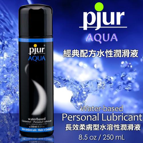 德國Pjur*Aqua長效柔膚型水溶性潤滑劑 250ml