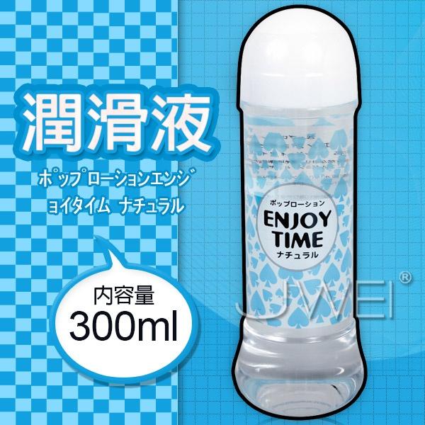 日本原裝進口EXE.------------------- ----- 享受時刻自然潤滑300ml(藍)