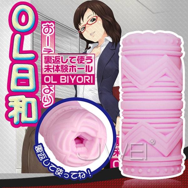 日本原裝進口Love Cloud.OL 日和 雙面可用自慰器