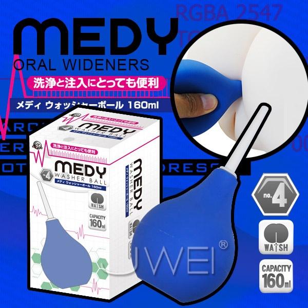 日本原裝進口A-ONE.MEDY no.4 後庭清洗器160ml