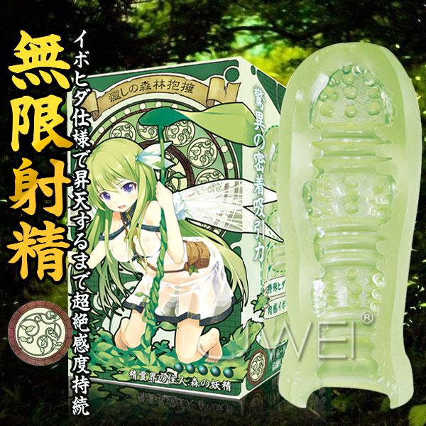 日本原裝進口NPG.精-界-住人-森-妖精 高彈力果凍軟膠自慰器