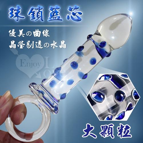珠鎖藍芯-大顆粒水晶玻璃拉環肛塞