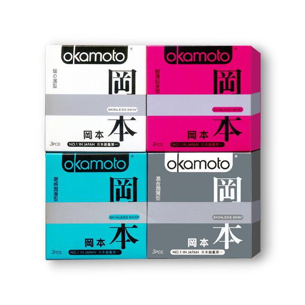 OKAMOTO 日本岡本-SK衛生套(3入)4合1裝 保險套