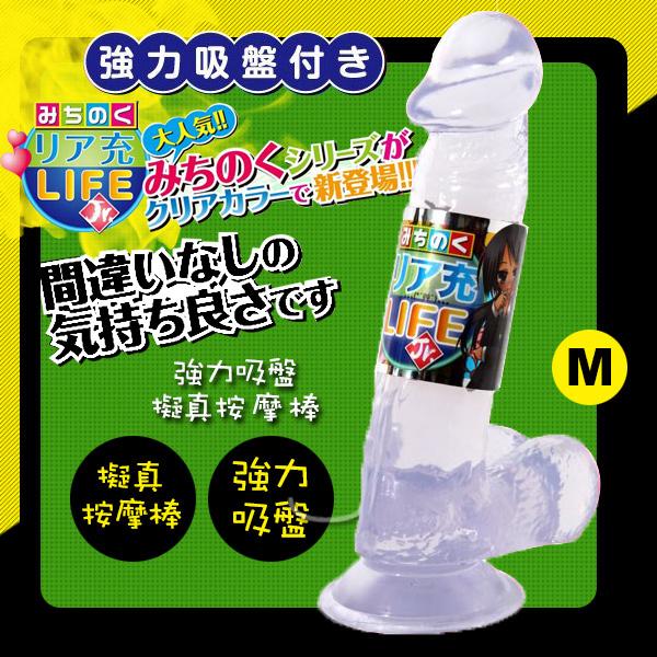 滿4000元贈品-日本NPG*LIFE Jr. 強力吸盤逼真按摩棒-M