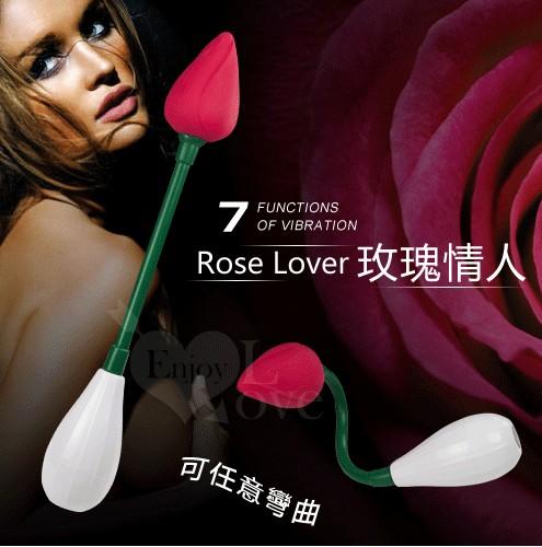 【BAILE】Rose Lover 玫瑰情人﹝七頻震動+彎曲變形﹞