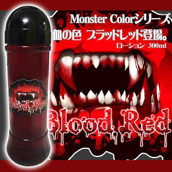 :Monster Color赤系潤滑-300ml