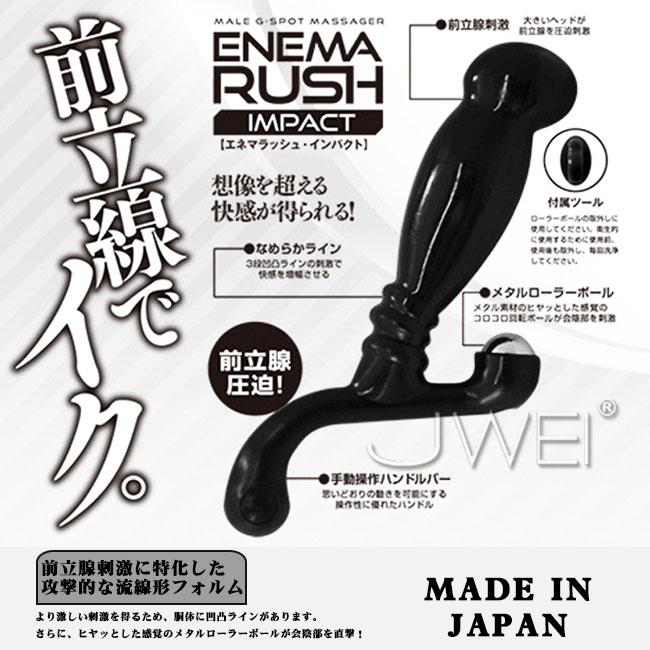 日本原裝進口A-ONE.ENEMA RUSH前列腺按摩棒-IMPACT