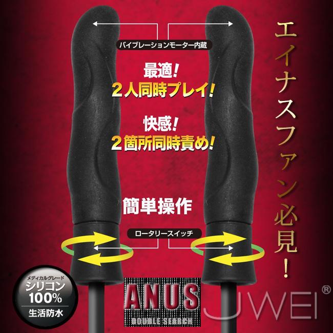 :日本原裝進口Love Cloud.Anus DOUBLE SEARCH 雙截棍男女可用雙頭激震棒