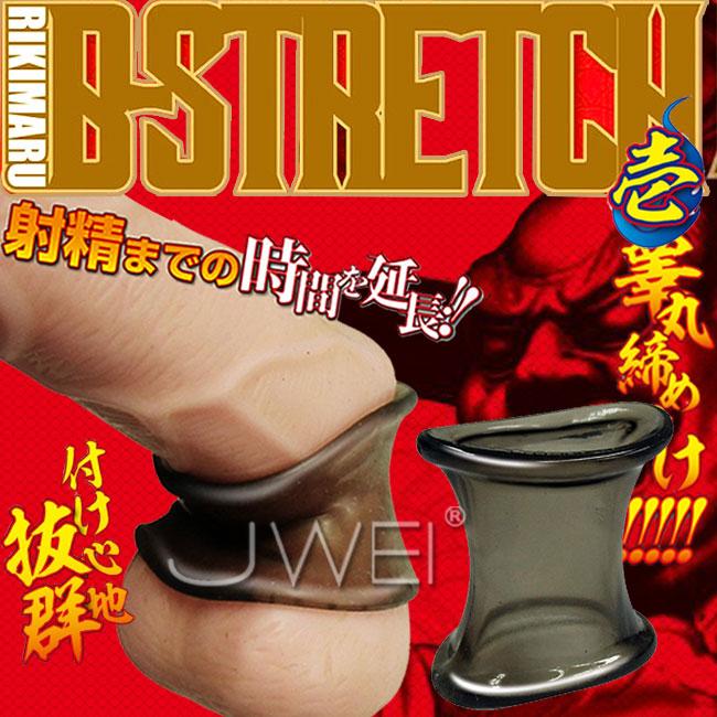 日本原裝進口A-ONE.BSTRETCH-睪丸緊箍持久套環--