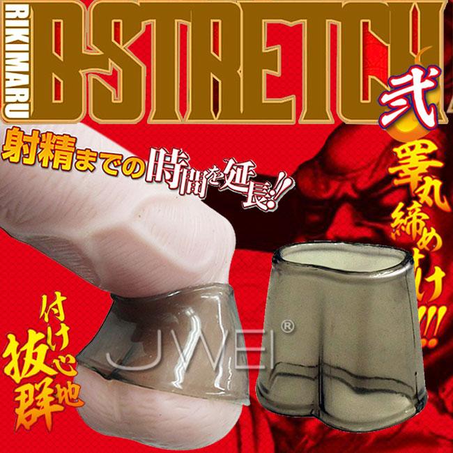 :日本原裝進口A-ONE.BSTRETCH-睪丸緊箍持久套環--