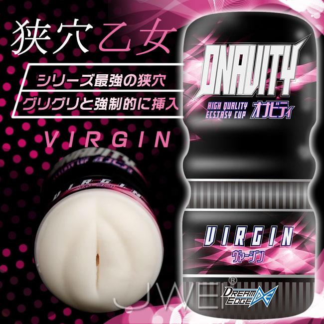 :日本原裝進口A-ONE.DNAVITY 真空吸引女陰自慰杯-VIRGIN