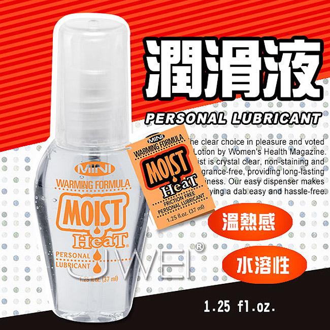 :美國原裝進口PIPEDREAM.MINI MOIST潤滑液系列-Heat 熱感型-37ml(橙)