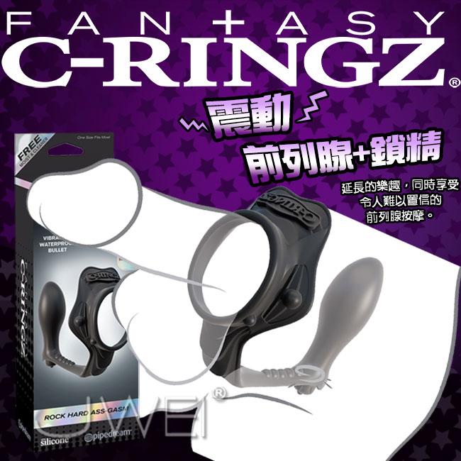 美國原裝進口PIPEDREAM.Fantasy C-Ringz系列- Rock Hard Ass-Gasm前列腺震動刺激+鎖精套環