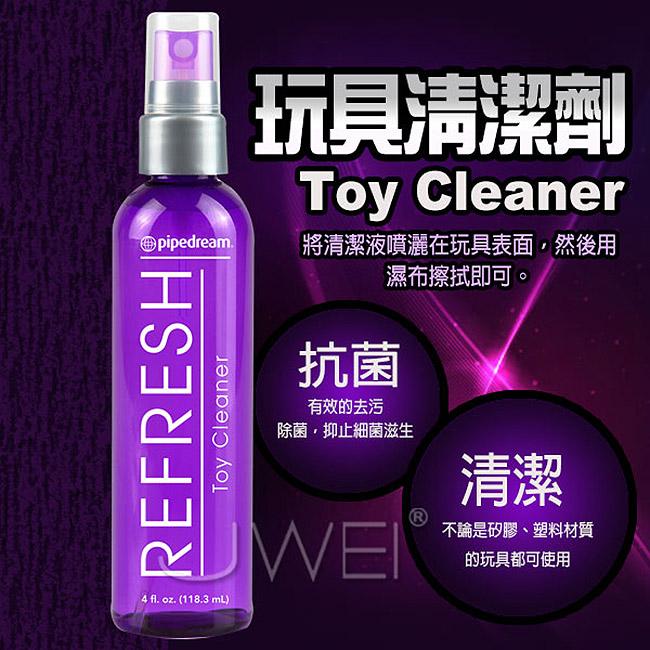美國原裝進口PIPEDREAM.REFRESH Toy Cleaner 玩具清潔液(118ml)