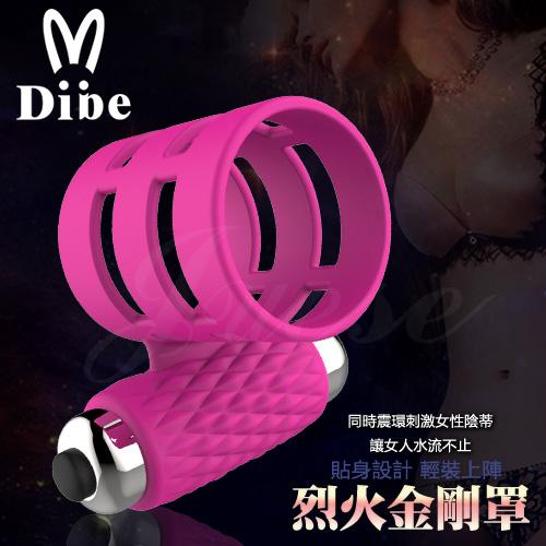 Dibe-烈火金剛罩 強力鎖精矽膠陰蒂震動器-桃