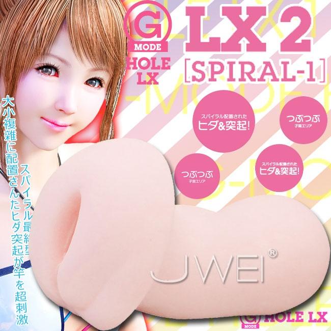 日本原裝進口DNA-G-HOLE 真空吸吮自慰器LX-2 (SPIRAL-1)