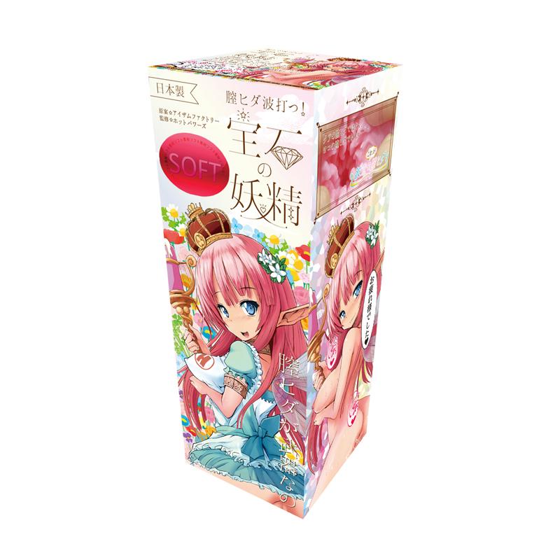 日本製 -石-妖精 膣--波打-!寶石的妖精男用自慰套(Soft)軟版
