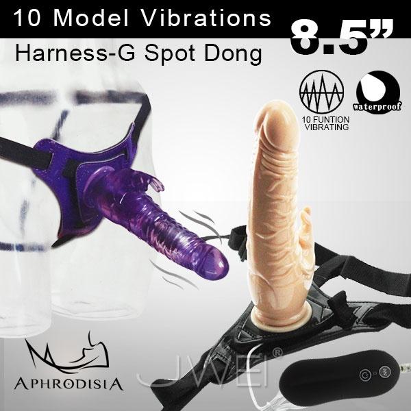 APHRODISIA.女用10段變頻震動穿戴式老二型按摩棒-8.5吋(肉色)
