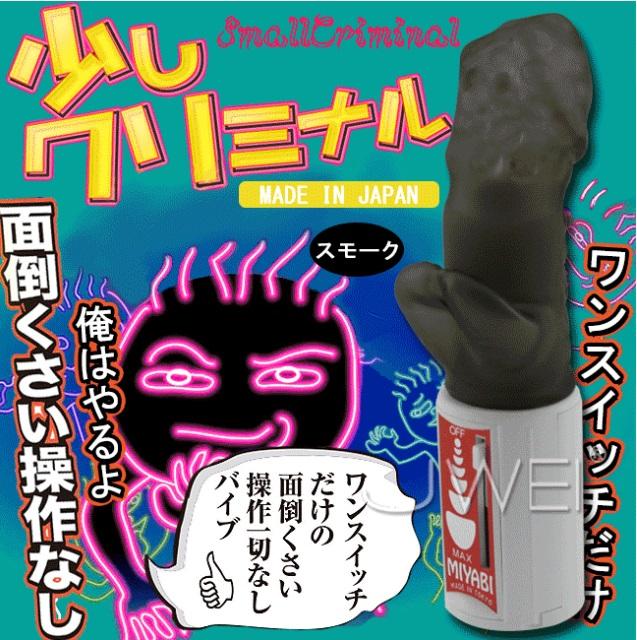 日本原裝進口Tobelca-少------ 龜頭珍珠入-超激震動棒(黑)