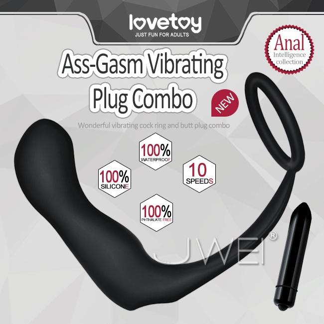 :Lovetoy.Ass-Gasm Vibrating Plug Combo 10頻震動組合式鎖精後庭按摩器-指節型