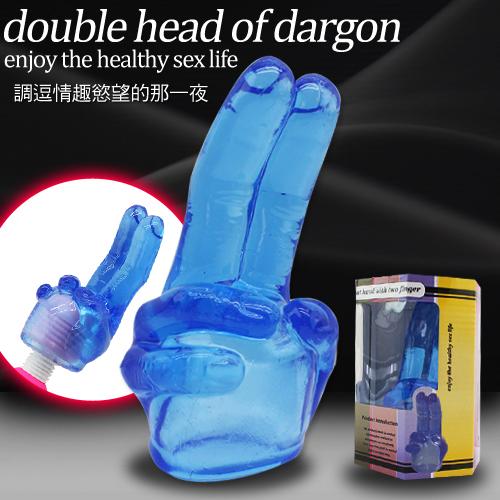 雙指萬能~AV棒專用配件【大-指】紫