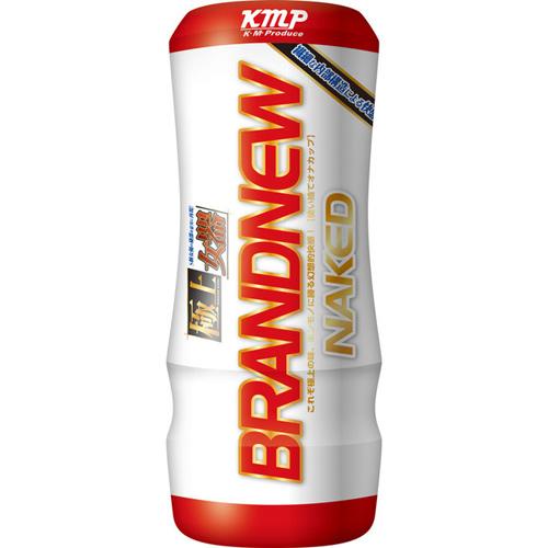 【日本KMP】BRANDNEW極上女器--- ----- 快感波狀自慰杯罐