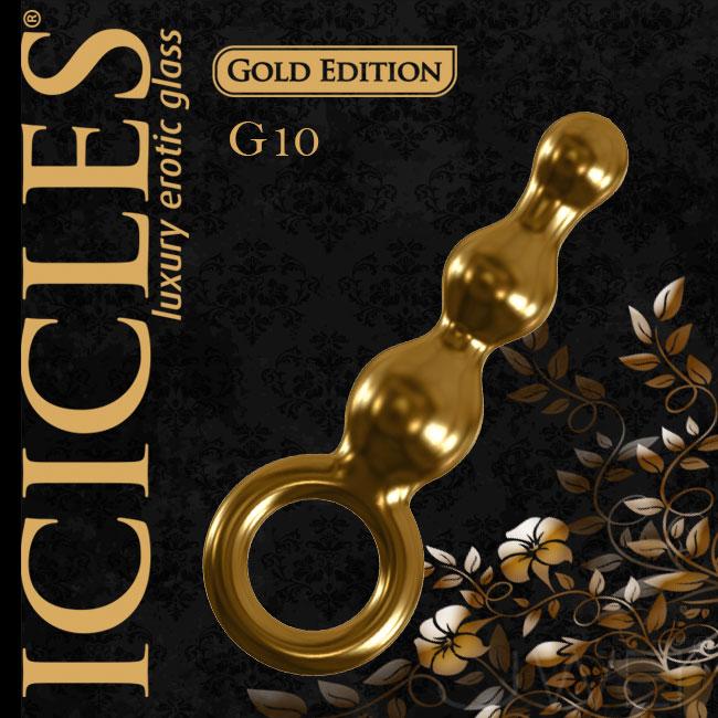 :美國進口PIPEDREAM.ICICLES冰晶玻璃奢華金系列-三珠按摩棒-G10