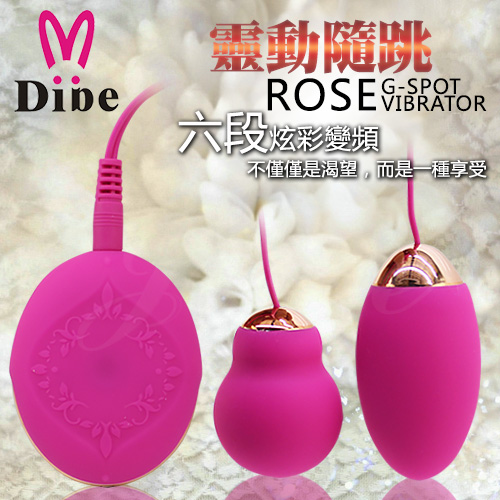 :Dibe 靈動隨跳2代 6段變頻USB充電矽膠雙跳蛋-粉色
