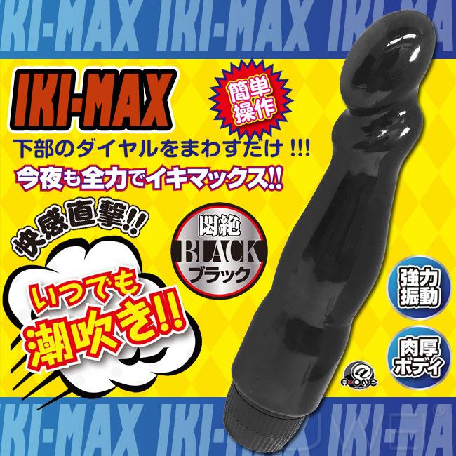 日本原裝進口A-ONE.------ 【----】 可變速強力G點按摩棒(黑)
