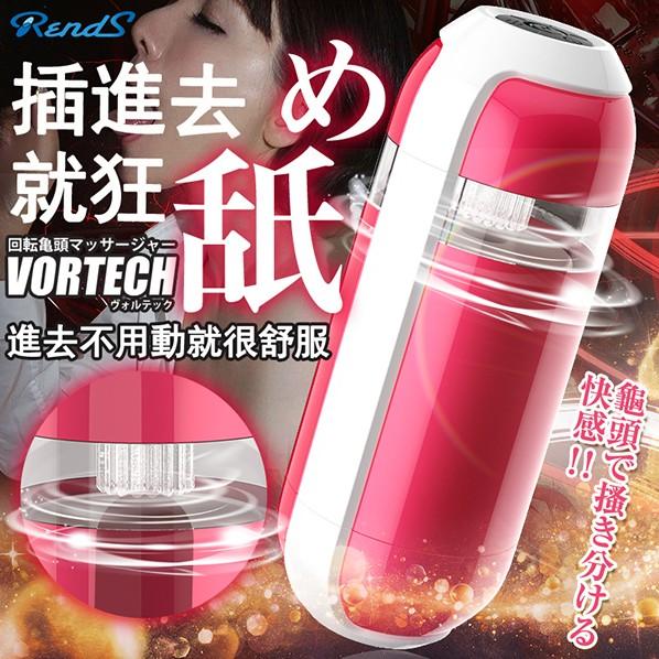 日本Rends 龜太郎 強力舔吮6X3段變頻回--頭 附3種舌套(榨汁型)寶石紅
