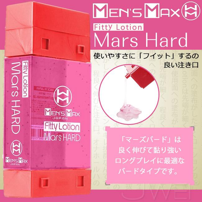 日本原裝進口Mans Max.Fitty Lotion Mar Hard 堅硬型潤滑液 180ml