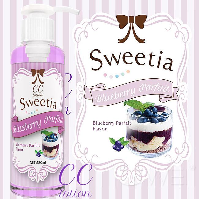 日本原裝進口SSI.CC Sweetia 系列 --------- 180ml -藍莓蛋糕