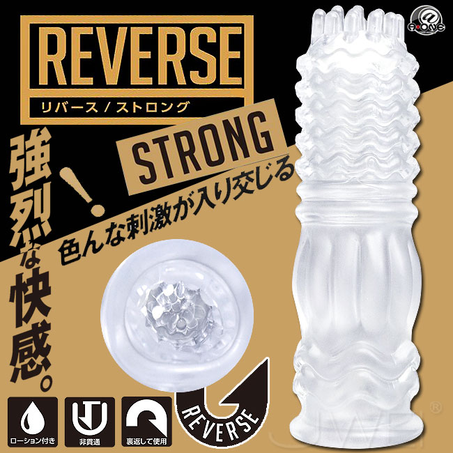 日本原裝進口A-ONE.---- ----- Reverse IBO STRONG 加強加長套-可翻轉