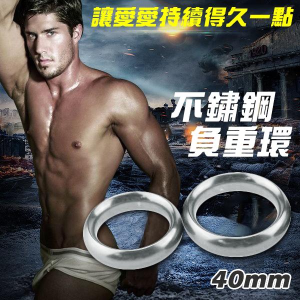 Luoge-不鏽鋼厚重款公雞環_40mm