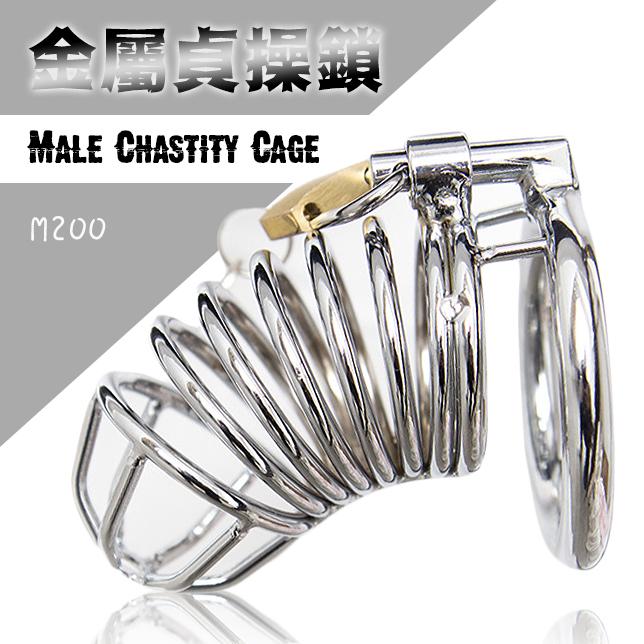 Luoge-不鏽鋼金屬陽具鳥籠貞操鎖M200