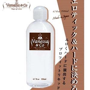 :日本 TH-Vanessa&Co雯妮莎潤滑液 (200ml)